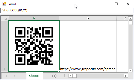 Figure 10  VisualFunction showing QR code