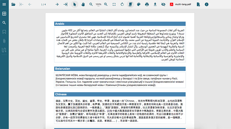 Load PDF files with multiple languages